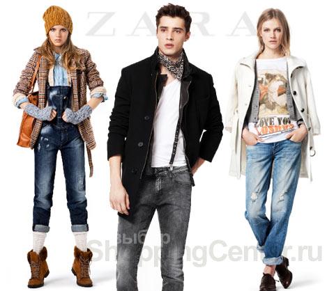 Современная модная молодежная одежда в стиле гранж из коллекции ZARA.