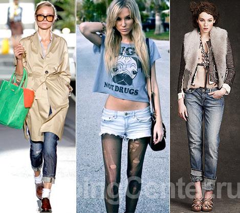 Автор:Admin. стиль одежды гранжрок для дам.