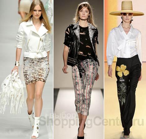 Женская одежда модный стиль.