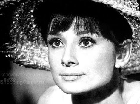 Красивые женщины: Одри Хепберн (Audrey Hepburn), фото