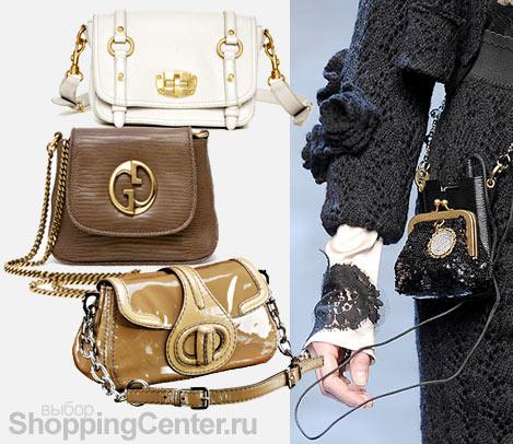 На фото модные женские сумки 2012: белая сумка Miu Miu, сумочка Gucci на...