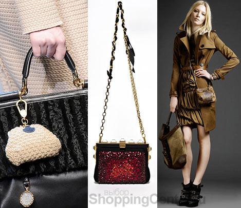 Модные сумки 2010. Женские сумки