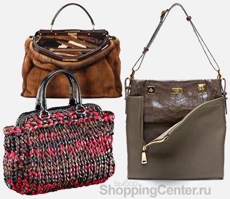 На фото модные женские сумки 2010: меховая сумка Fendi, плетеная сумка...